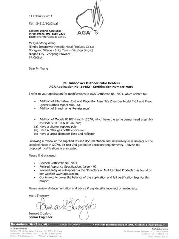 H1107H H1207H AGA Innopower Certificate1